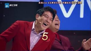 众口相传(下) 《王牌对王牌4》EP3 花絮 20190215 [浙江卫视官方HD]