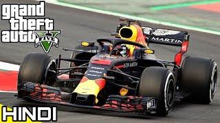 F1🏎️CAR🏎️ RACING in GTA V   KrazY Gamer  