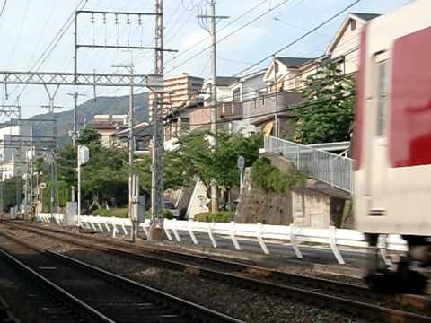 近鉄電車と阪神電車