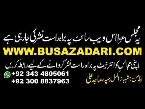 Live Majlis Aza 18 March 2018 Akbar Chock Town Ship Lahore ( Bus Azadari Network 2 )