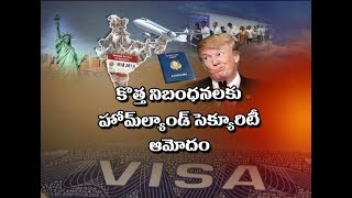 American Govt Tightens H-1B Visa Rules | More Hesitancy For Indians on Job Visa | Story Board |NTV
