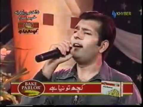 Gulle Ro Ro Raza By Hamayoon Khan video