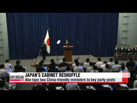 Abe reshuffles Cabinet, appoints China-friendly lawmakers to key party posts   일