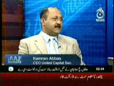 Kamran Abbas Member KSE on AAJ TV 08 OCT 09  Part01