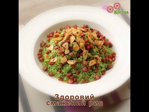 Рецепт приготовления Риса. Рис с брокколи. Здоровое питание