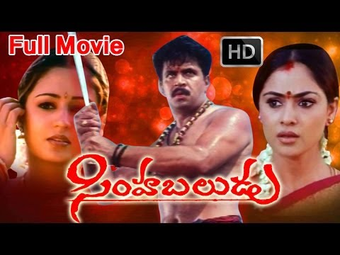 Simha Baludu Full Length Telugu Movie || DVD Rip