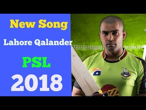 New Song Lahore Qalander Team psl 2018 thumbnail