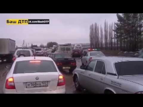 авария Уфа-Оренбург