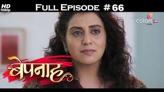 Bepannah - 18th June 2018 - बेपनाह - Full Episode