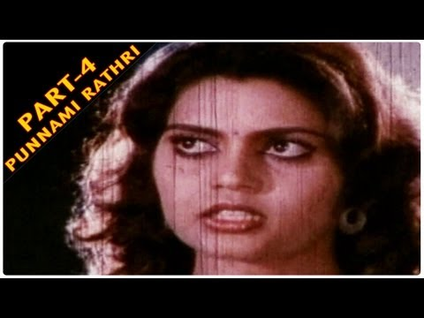 Punnami Ratri Full Movie Part - 4/8