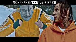 MORGENSHTERN vs KIZARU   Танцевальный РЕП БАТЛ 140 bpm versus