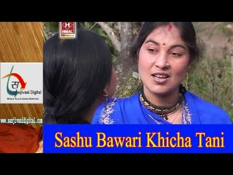 Full Length New Kumaoni Super Hit MovieFilm | Sashu Bwari Khicha...