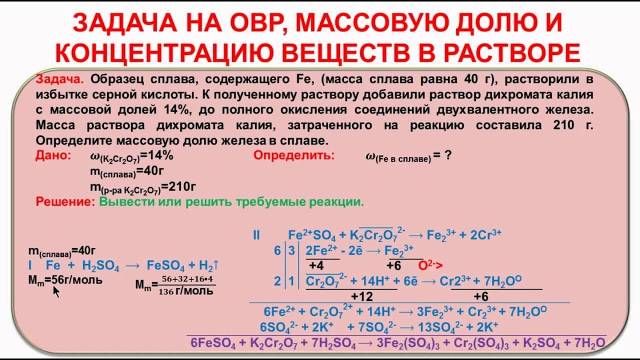Формула расчета лекарственного вещества в растворе