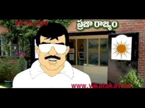 Chiru Songs video