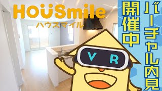 南庄町 アパート 2LDKの動画説明