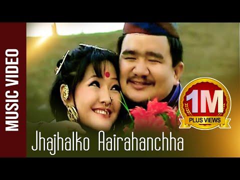 Super Hit Song  Jhajhalko Aairahanchh..By  Parbati Rai &  Binod Khambu -  Quality Films