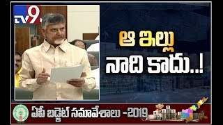 CM Jagan and Chandrababu heated discussuion on illegal construction
