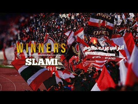 Ultras Winners 2005 : SLAMI - CHANT 2013