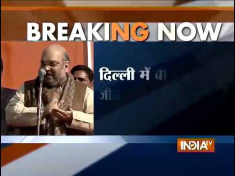 Delhi elections: BJP's Amit Shah holds meeting with party leaders to assess voting
