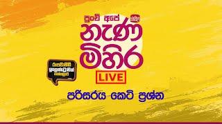 Nanamihira Live Stream   5 16-09-2021