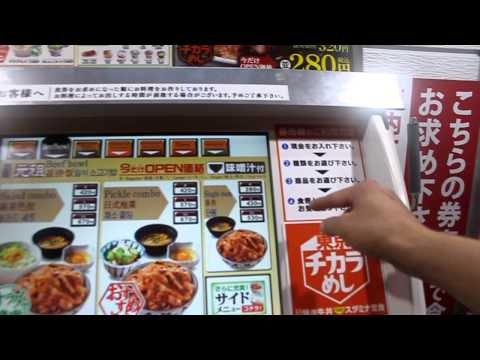 0 Ordering Fast Food Japanese Style!   HD