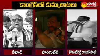 Telangana Congress Leaders Group Politics - Watch Exclusive