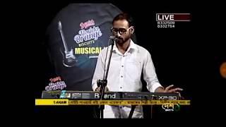 Download 2017 10 20  বাংলা গান রিকু নতুন গান 3Gp Mp4