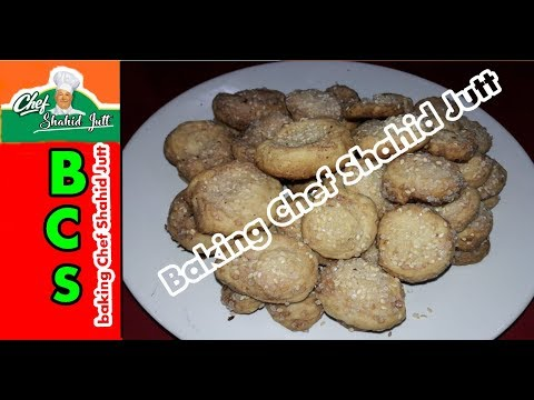 Bakery Bakhar Khani Cheeni Wali ( Baking Chef Shahid Jutt  )