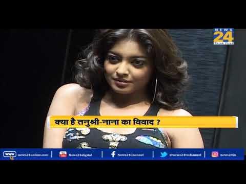 क्या है Tanushree - Nana का विवाद ?   News24