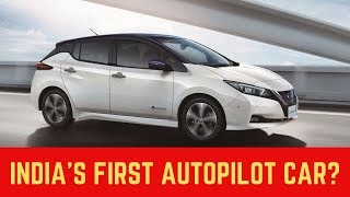 Nissan Leaf India | Electric Car Nissan Leaf Price, Features, Launch Date