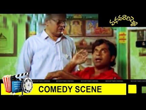 Brahmanandam Snake Dance || Manavarali Pelli Movie || Harish, Sowndarya|| MovieTimeCinema Photo Image Pic