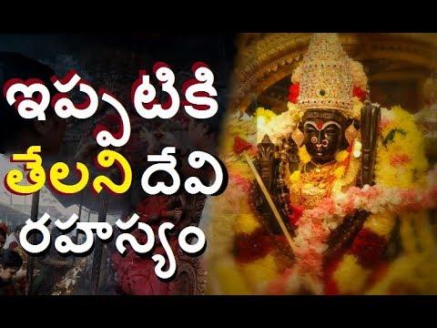 5 Mysterious Temples In India ఇప్పటికీ అంతుచిక్కని ఆ ఆలయ రహస్యాలుunsolved mysteriesTelugu info media