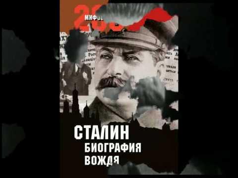 Скачать Книги Арсена Бениковича Мартиросяна