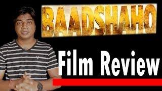 Full movie Review | Baadshaho | Ajay Devgan | Illiana | Emran Hashmi