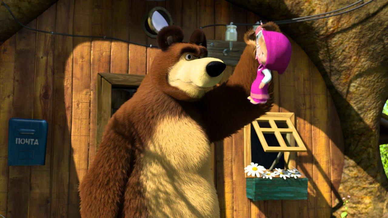 Маша и Медведь - Позвони мне, позвони! (Трейлер)