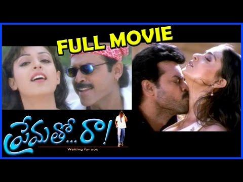 Prematho Raa Telugu Full Length Movie || Venkatesh, Simran