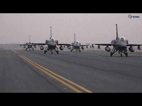 Vidéo : Les F-16E/F de la Force Aérienne des Émirats Arabes Unis dans l'opération Decisive Storm
