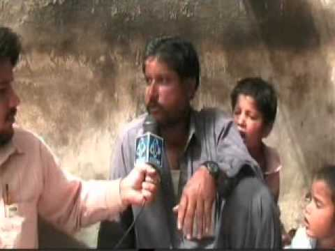 Khipro News Report On Death Of Safia Bozdar Dog Bite video