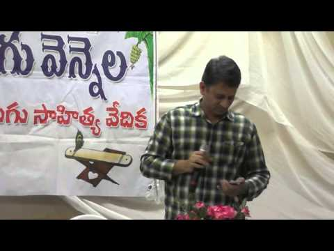Srini Elleswarapu sings Na Hrudayamlo.... at NNTV 79th Sadassu...