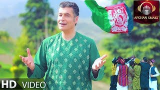 Farhad Ghafoor - Rang De Tol Afghanistan Dai OFFICIAL VIDEO