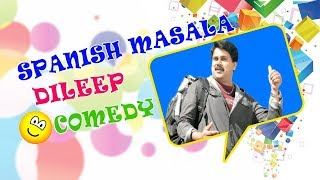Spanish Masala Malayalam Movie | Full Comedy Part 1 | Dileep | Biju Menon | Kunchacko Boban | Nelson