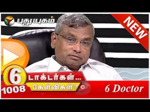 6 Doctorgal 1008 Kelvigal (22/04/2014) Part – 2