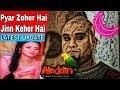 Aladdin Naam Tho Suna Hoga, Aladdin Episode 226,  Aladdin Update, 27 June 2019, Aladdin Ep. 226,