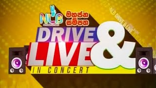 NLB Drive & Live in Concert - (2020-07-28) |Flash Back