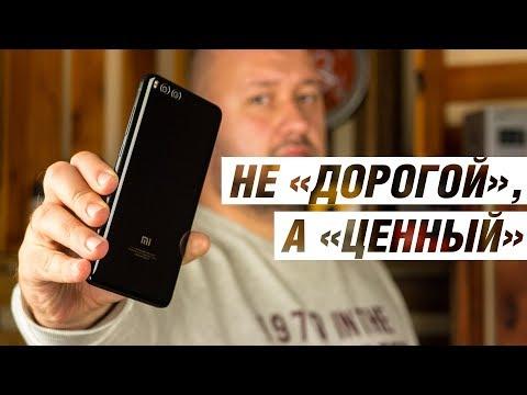 Почти идеальный Xiaomi или подробный обзор Xiaomi Mi Note 3: минусы и козыри! 2 недели с Mi Note 3