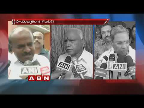 Karnataka Assembly Election 2018 | 60% Votes Polled at 5PM | ABN Telugu