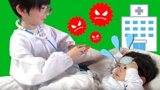 Pretend Doctor play!お医者さんごっこ遊び 先生助けて!高熱が出ちゃった!