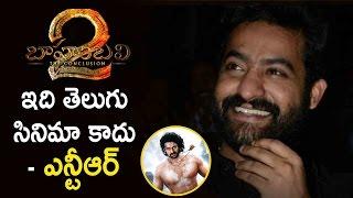 Baahubali 2 Movie Review by NTR | NTR about Baahubali 2 Movie | Rajamouli,Prabhas