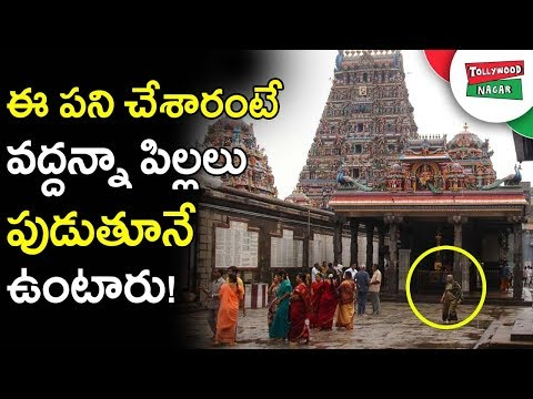 Unknown And Interesting Facts About Mukteswaram Shiva Temple | Mysterious Temples Of India