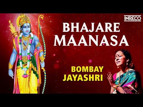 Bhajare Maanasa Jayashri) - Rama